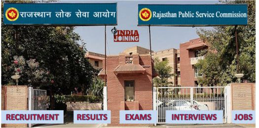 Rajasthan Public Service Commission Recruitment Results Latest List