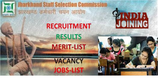 Jharkhand Staff Selection Commission Recruitment Result