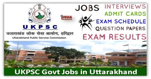 ukpsc previous years question papers free pdf download