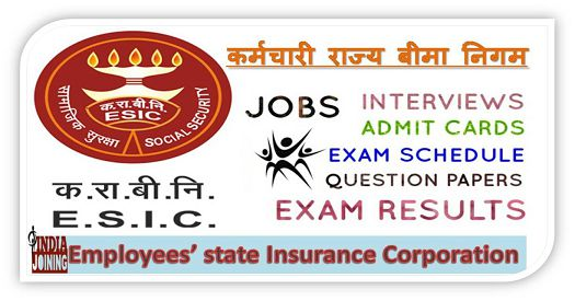 ESIC Recruitment Latest List