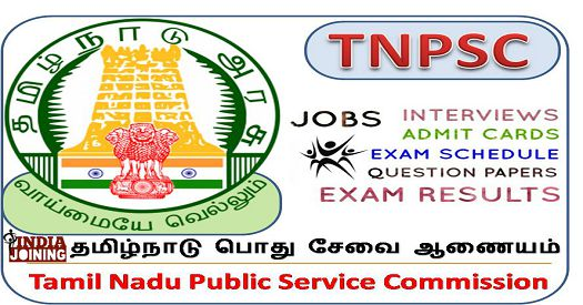 TNPSC Results List