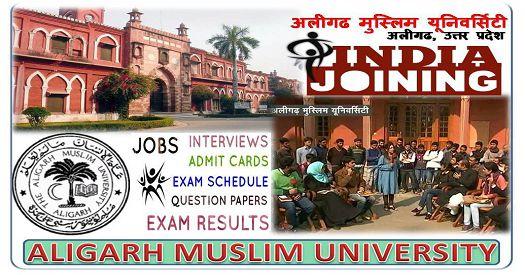 AMU Recruitment And Results Latest List