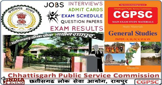 Chhattisgarh Public Service Commission Recruitment And Results Latest List