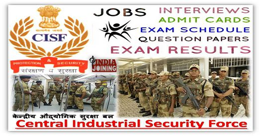 Central Industrial Security Force Recruitment List