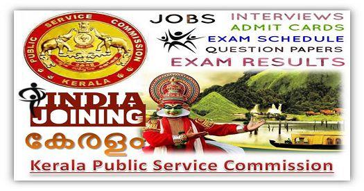 Kerala PSC Vacancy Posts